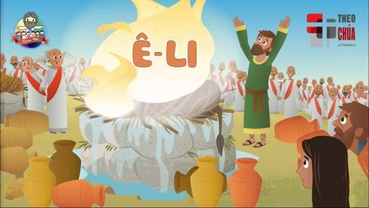 Ê-li Lửa Từ Trên Trời Giáng Xuống